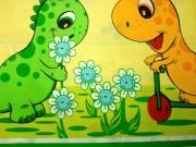 5. Dino